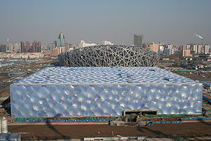PTW Architects - The National Aquatics Center, Beijing