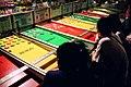Bingo arcade game at Wenxin Night Market in Taichung 20081010.jpg