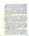 Biography of His Majesty King Sisavang Phoulivong - royal duties part III.jpg