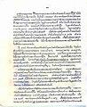 Biography of His Majesty King Sisavang Phoulivong - royal duties part III.jpg