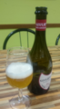 Birra Giulietta (stile IGA).png