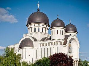 Crișana - Image: Biserici si manastiri sfanta treime centru arad small