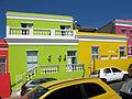 Bo-Kaap houses Feb 2016.jpg