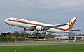 Boeing 767-32K(ER) (EW-001PB) 03.jpg