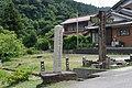 Border sign(Shiga-Gifu)-04.jpg
