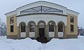 Botevgrad-museum-2012-01-27.jpg