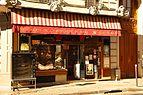 Boucherie de la Fontaine de Mars, 112 rue Saint-Dominique Paris 7e.jpg
