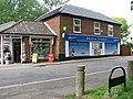 Bridge Stores - geograph.org.uk - 1418966.jpg