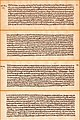 Brihadaranyaka upanishad adhyaya 1 folio 3b, pages 1r 1v 2r 2v, Schoenberg Center manuscript, Penn Library.jpg