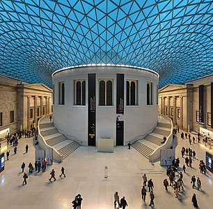 A wide angle view of the Great Court interior of the British Museum.