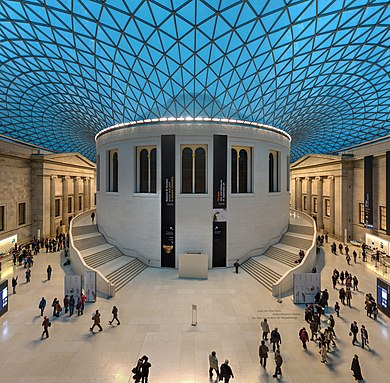 The Great Court was developed in 2001 and surrounds the original Reading Room. British Museum Great Court, London, UK - Diliff.jpg