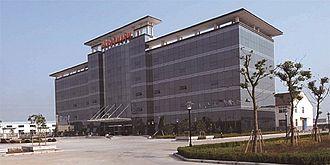 International Institute of Social Studies - Building.