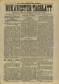 Bukarester Tagblatt 1888-07-01, nr. 146.pdf