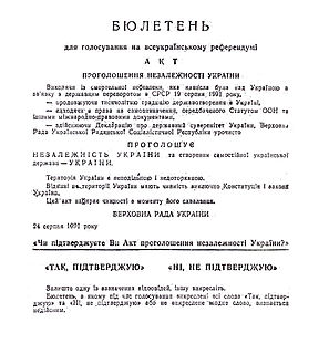Declaration of Independence of Ukraine
