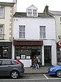 Buncrana Art Gallery - geograph.org.uk - 1391996.jpg