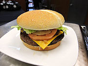 Burger King Steakhouse XT.jpg