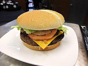 Burger King premium burgers - Image: Burger King Steakhouse XT