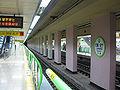 Busan-subway-213-Daeyeon-station-platform.jpg