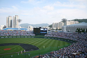 Dongnae District - Sajik Baseball Stadium