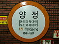 Busan Yangjeong Station 2010.JPG