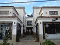 Buzios RJ Brasil - Rua das Prdras - panoramio.jpg