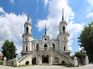 Bykovo Church 2.jpg, автор: Heuschrecke