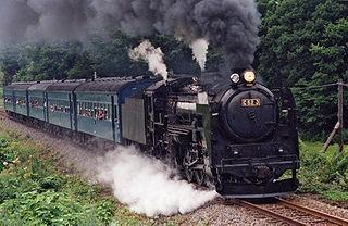 JNR Class C62 Class of 49 Japanese 4-6-4 locomotives