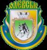 COA of Olevsk.png