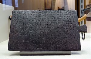 Idalion Tablet - Idalion Tablet, 5th century BC