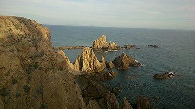 Cabo de Gata 2015.jpg