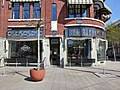Café Loos bij het Atlantic Huis Rotterdam (2020) 2.jpg