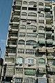Cairo - panoramio (1).jpg