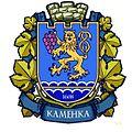 Camenca PMR Wappen.jpg