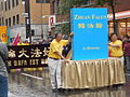 Canada Day 2015 on Saint Catherine Street - 103a.jpg