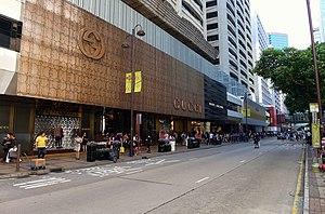 Harbour City (Hong Kong) - Luxury shops among Canton Road