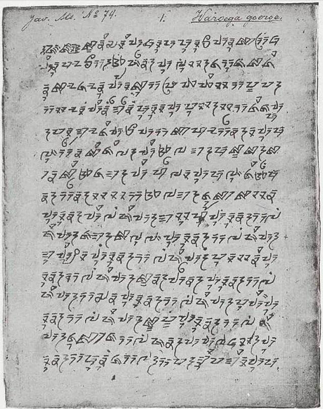 Bahasa Sunda Wikiwand