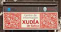 Centro de información xudía. Ribadavia. Galiza.jpg