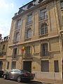 Chancellerie de l'ambassade du Sénégal en France.jpg