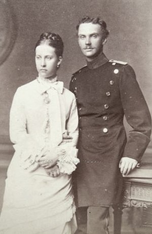 Princess Charlotte of Prussia - Charlotte of Prussia with Bernhard of Saxe-Meiningen around the time of the engagement, 1876.