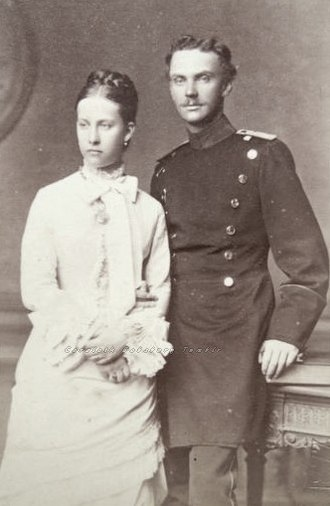 Bernhard III, Duke of Saxe-Meiningen - Bernhard of Saxe-Meiningen with Charlotte of Prussia around the time of their engagement, 1876