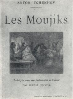 Peasants (short story) short story by Anton Chekhov