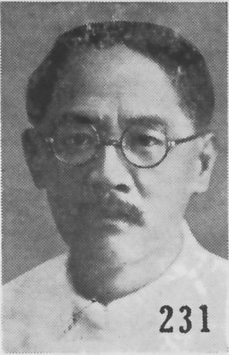 Eugene Chen - Image: Chen Youren