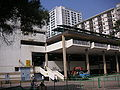 Cheung Ching Commercial Centre.jpg