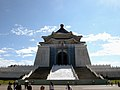 Chiang Kai-shek Memorial Hall (8149621034).jpg