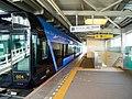 Chiba-koen station platform 20160329 1145 3295419 158381081.jpg