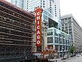 Chicago (2836745244).jpg