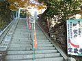 Chikubu Island Hougonji DSCN1986.jpg