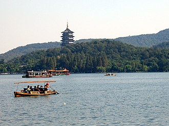 Many lakes can have tremendous cultural importance. The West Lake of Hangzhou has inspired romantic poets throughout the ages, and has been an important influence on garden designs in China, Japan and Korea. China Hangzhou Westlake-8.jpg