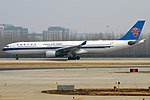 China Southern Airlines, B-5959, Airbus A330-323 (32694671337).jpg