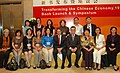 China trip- May 31-June 2 2009 (4443246885).jpg